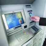 پرداخت حق بیمه از طریق عابر بانک